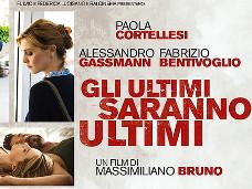 Venerdì 7 settembre - Ore 22:45 Cinema Garibaldi